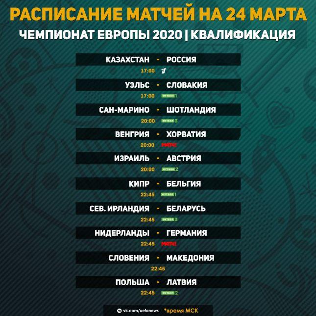 Футбол 1 расписание матчей [PUNIQRANDLINE-(au-dating-names.txt) 47