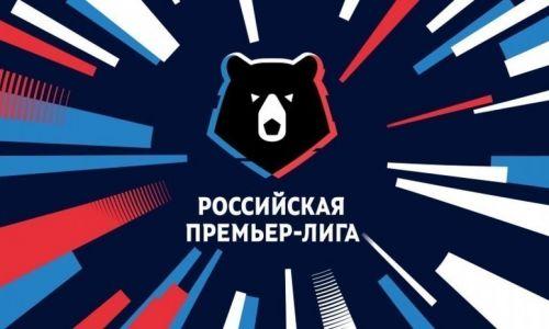 ФК Ростов, ФК Арсенал Тула