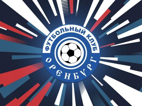 В «Оренбурге» оценили степень готовности команды к возобновлению сезона в РПЛ