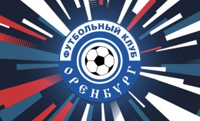 Спортдир «Оренбурга»: «На 90 процентов матч против «Урала» состоится»