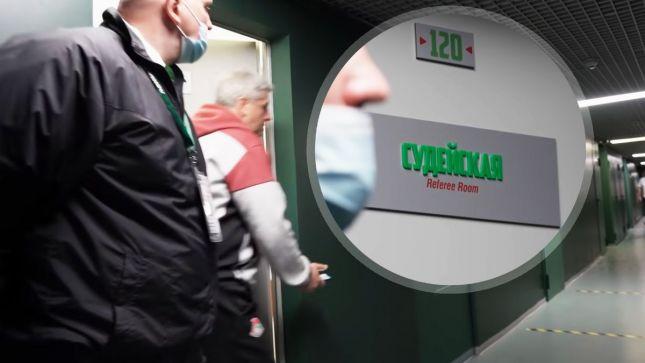 Начальники «Локомотива» и «Спартака» не воздействовали на судей