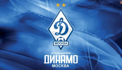 Новости трансферы футбольный клуб динамо москва gogol клуб москва